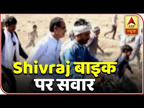 Shivraj Singh Chouhan's Video Taking MotorCycle Ride Goes Viral, Know Why| Election Viral