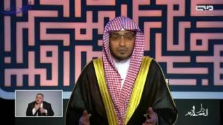 حياء عثمان بن عفان رضي الله عنه - الشيخ صالح المغامسي - صحيفة صدى الالكترونية