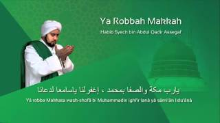 Download Video Lafadz Lirik Ya Robbah Makkah - Habib Syech MP3 3GP MP4