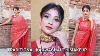 Traditional karwachauth makeup || shystyles