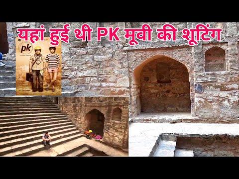 Pk Movie Shooting Location Delhi Hazrul Remo