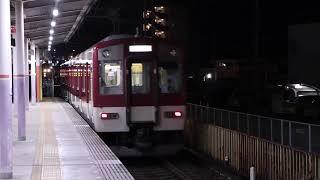 近鉄1240系VC40 五位堂検修車庫出場回送