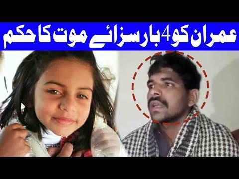 ATC Announces Death Sentence On Four Counts To Accused In Zainab Rape, Murder Case