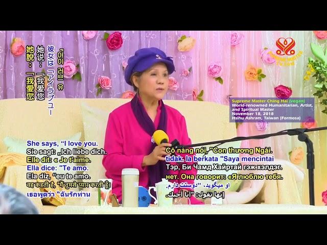 🔴Supreme Master Ching Hai visits our Association members at Hsihu Ashram