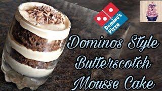 Dominos Butterscotch Mousse Cake Recipe-Eggless Butterscotch Mousse Cake-डोमिनोज़ बटरस्कॉच मूस केक