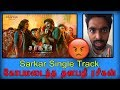Thalapathy Vijay fan angry about | Sarkar Single Track | Trendy Tamil