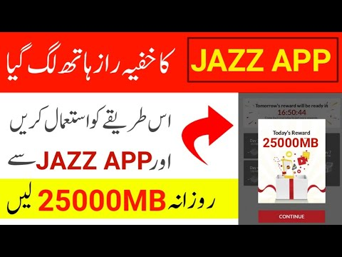 Repeat Zong free internet, My Zong App 21GB free internet