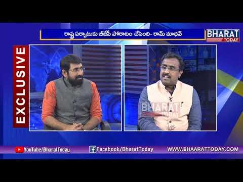 BJP National Secretary Ram Madhav Exclusive Interview | BharatToday