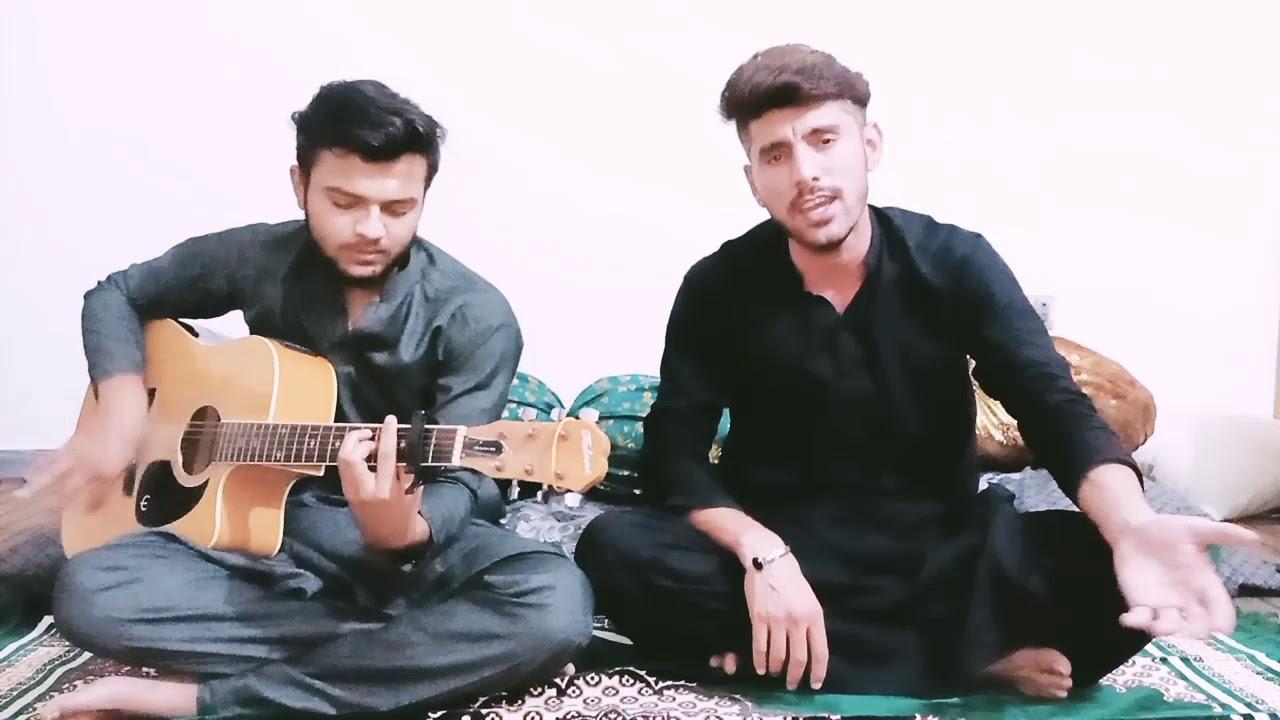 Jaanam Fida-E-Haideri by Sadiq Hussain on Amazon Music - blogger.com