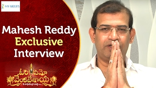 Mahesh Reddy About Hathiram Baba Real Life Story | Mahesh Reddy Exclusive Interview | Nagarjuna
