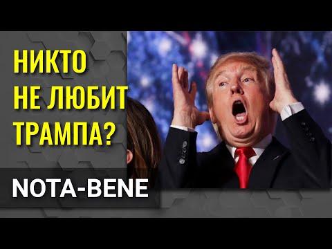 Американский бизнес не желает видеть Дональда Трампа в Белом доме