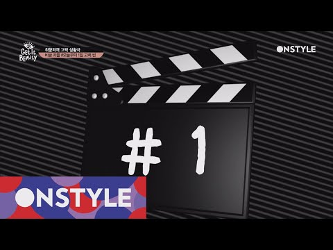 getitbeauty2017 비아이 ♥ 이세영 쌈마이웨이 키스신 재연 170920 EP.28