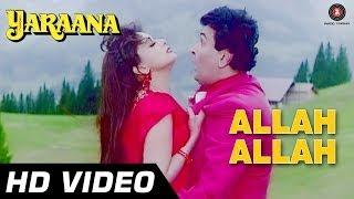 Allah Allah Mera Dil Dhadke | Yaraana [1995] | Rishi Kapoor, Madhuri Dixit | Romantic Songs