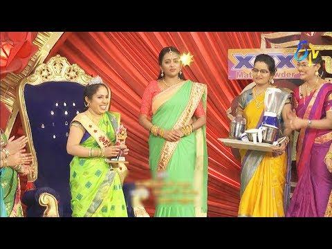 Star Mahila   8th August 2018   Full Episode   ETV Telugu
