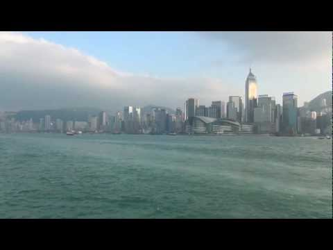 Ferry Hong Kong  to Kowloon and back