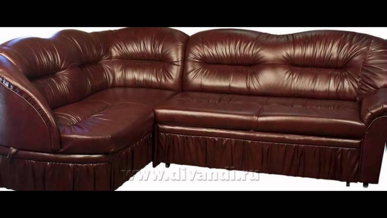 Диваны Николаев. Ортопедический диван Classic. Купить диван в .