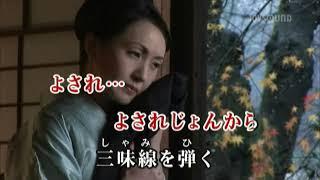 冬嵐(細川たかし)〜MUROカラオケレッスン
