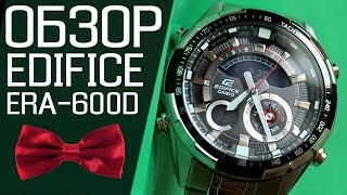 EDIFICE ERA-600D-1A | Обзор (на русском) | Купить со скидкой