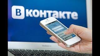 Как Зарабатывать ВКонтакте. Проект Готовых Решений. На чем Зарабатывают Владельцы Вконтакте