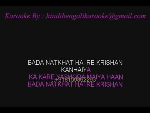Bada Natkhat Hai Yeh - Karaoke - Lata Mangeshkar - Amar Prem (1972)
