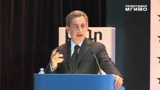 видео: Николя Саркози в МГИМО
