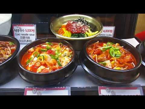 Haeundae Market - Busan - S.Korea