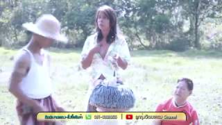 มหาลัยวัวฝูง - น้องเดียว สุวรรณแว่นทอง [Official MV]