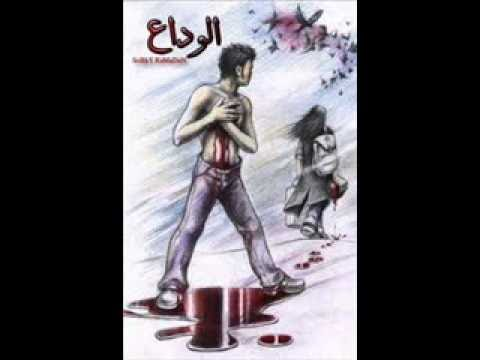 music mp3 turk hazina