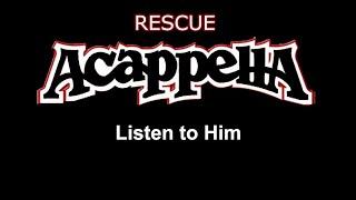 """Acappella - Listen to Him - Album """"Rescue"""""""