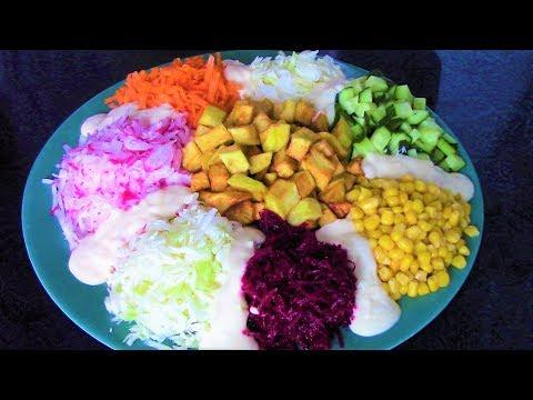 Легкий, сочный и очень вкусный овощной салат Козел в огороде. Постный рецепт.
