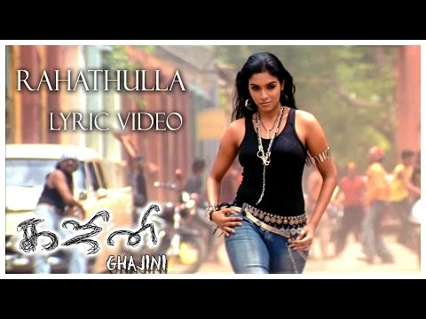 Ghajini - Rahathulla Lyric Video | Asin, Suriya | Harris Jayaraj | Tamil Film Songs