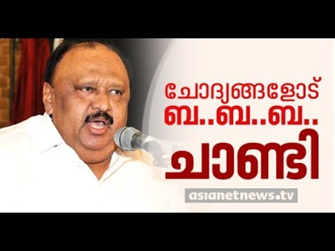 Minister Thomas Chandy's press meet [FULL VERSION] 23 SEP 2017