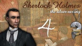 Шерлок Холмс: Загадка серебряной сережки. У Лейстрейда бомбануло. Прохождение, часть 4