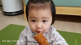 20200416_하림 닭가슴살 핫도그 먹기_D+527