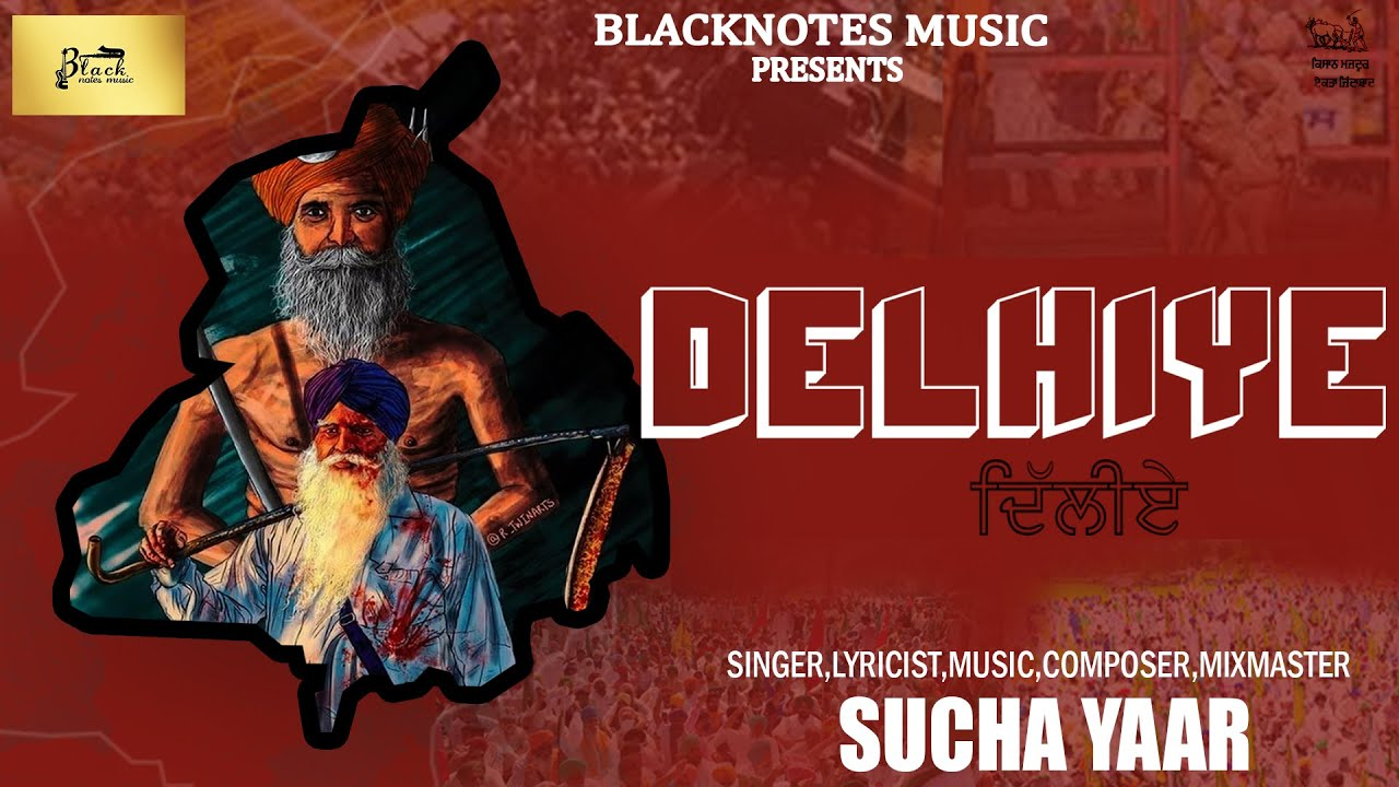 DELHIYE | SUCHA YAAR | Latest Punjabi Songs 2020 | Kisaan Ekta Zindabad