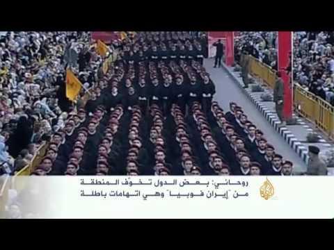 التدخلات الإيرانية في بعض الدول العربية