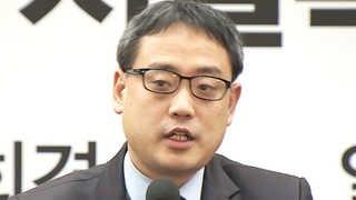 '이재명 명예훼손' 변희재 400만원 배상판결