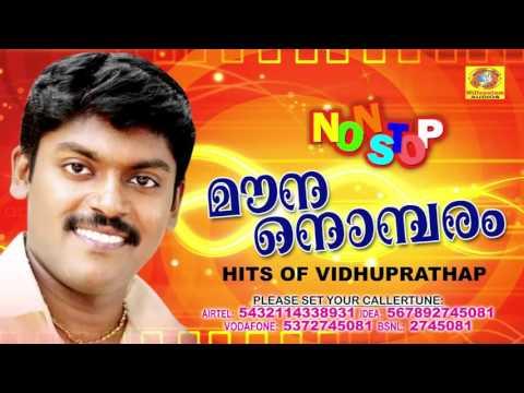 malayalam movie aanachandam mp3