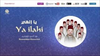 Noureddine Khourchid Ya aba zahra (4)   يا أبا الزهراء   من أجمل أناشيد   نور الدين خورشيد