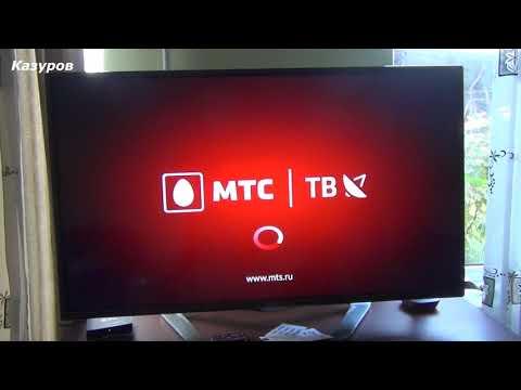 Как смотреть мтс тв на телевизоре