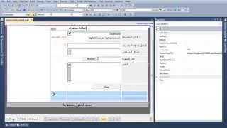 الدرس (8) برمجة وتصميم موقع شركة وهمية بتقنية ASP.NET - إضافة محتوى