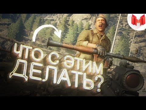 Call of Duty: Modern Warfare Remastered \