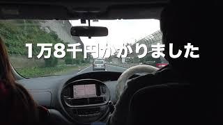みやまトツーリング第11弾〜皆さんはピクルス好きですか?の巻〜