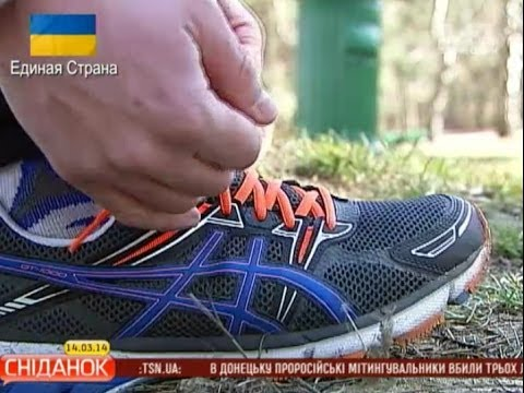 eac2e15d35cea1 Як вибрати спортивне взуття - YouTube