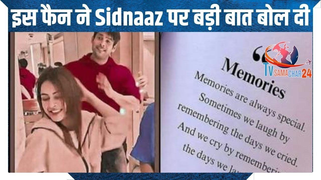 Sidnaaz पर बहुत बड़ी बात बोल गया ये फैन   Big Statement of a Fan on Sidharth Shukla & Shehnaaz Gill
