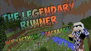 Карты Майнкрафт: The Legendary Runner: Частицы + Пасхалка!