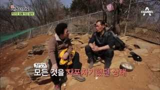 [윤택한 여행] 소백산에서 건강을 되찾은 사나이_채널A_신대동여지도 80회