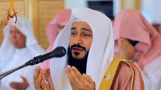 Powerful Emotional Dua ᴴᴰ | Mufti Ismail Menk