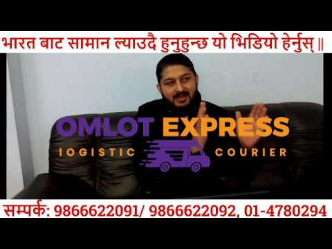 Import Export Business in Nepal, थप बुझ्न डिस्कृबसन हेर्नू होला ।.
