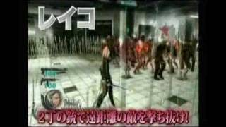 Onechanbara: Bikini Zombie Slayers - Japanese Wii Trailer 2